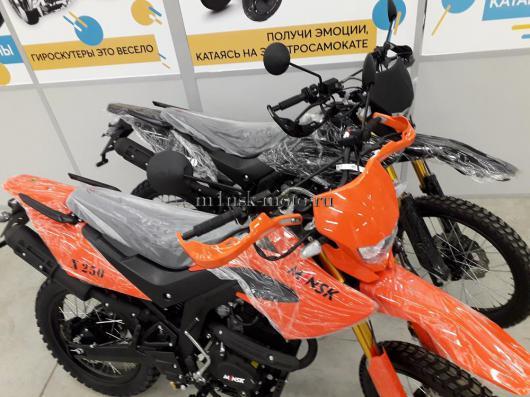 мотоцикл Эндуро минск X 250
