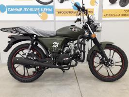 Мопед Минск d4 50 M1NSK Хаки