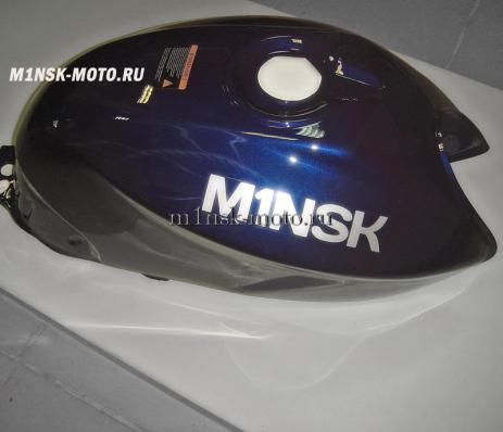 Бак топливный цвет синий с логотипом M1NSK на обеих сторонах